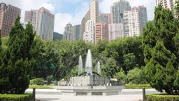 Hotels in Hongkong - in der Nähe von: Hong Kong Zoological and Botanical Gardens