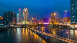 Hotels in Macau - in der Nähe von: Museum of Taipa and Coloane History