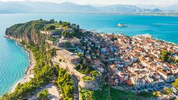 Hotels in Nafplion - in der Nähe von: Church of Agios Spyridonas