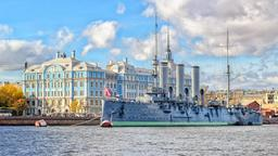 Hotels in Petrogradsky District - Sankt Petersburg